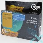 Epson T7892 CY XL cián (kék) (CY-Cyan) nagy kapacitású kompatibilis (utángyártott) tintapatron