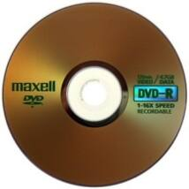 Írható dvd MAXELL DVD-R (16X) papírtokban (HOL)