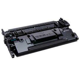 HP CF226X (No.26X) BK fekete (BK-Black) nagy kapacitású kompatibilis (utángyártott) toner
