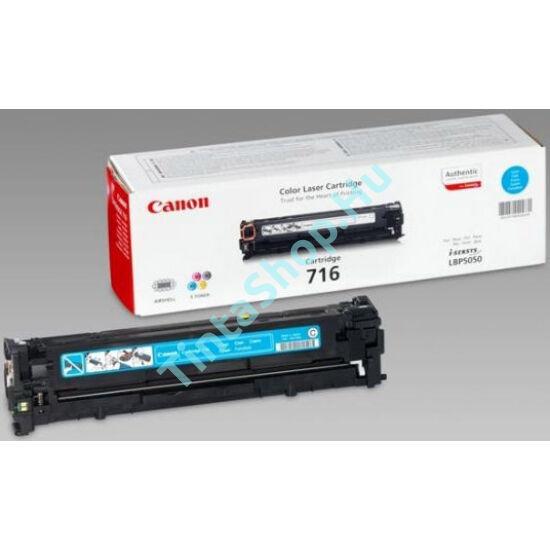 Canon CRG-716 CY cián (kék) (CY-Cyan) eredeti (gyári, új) toner