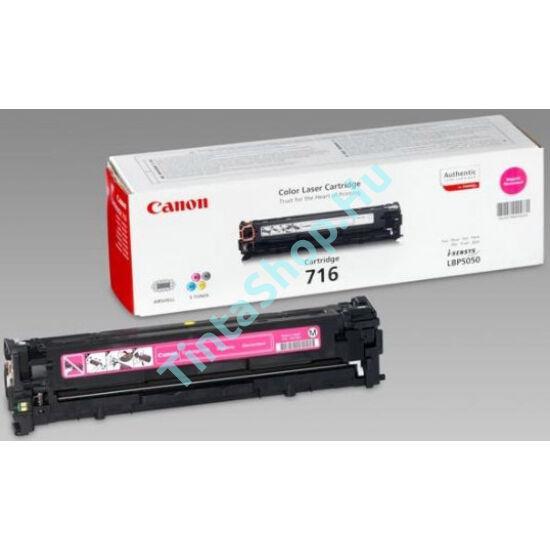 Canon CRG-716 MG bíbor (piros) (MG-Magenta) eredeti (gyári, új) toner