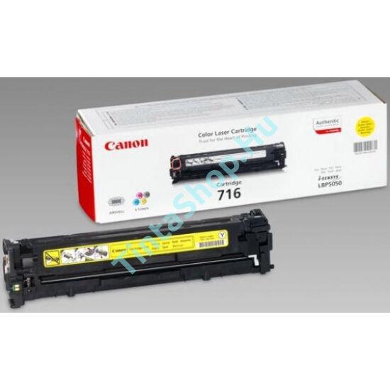 Canon CRG-716 YL sárga (YL-Yellow) eredeti (gyári, új) toner