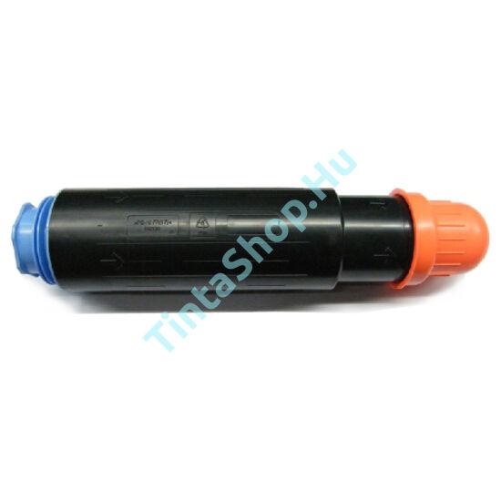 Canon IR 2270 (C-EXV 11 / C-EXV 12) BK fekete (BK-Black) kompatibilis (utángyártott) toner