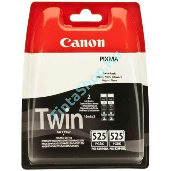 Canon PGI-525 BK (DUPLA) fekete (BK-Black) 2 darabos eredeti (gyári, új) tintapatron