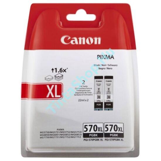 Canon PGI-570 BK XL DUPLA fekete (BK-Black) nagy kapacitású eredeti (gyári, új) tintapatron
