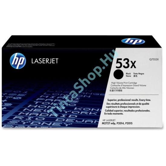 HP Q7553XD (No.53X DUPLA) BK fekete (BK-Black) nagy kapacitású eredeti (gyári, új) toner