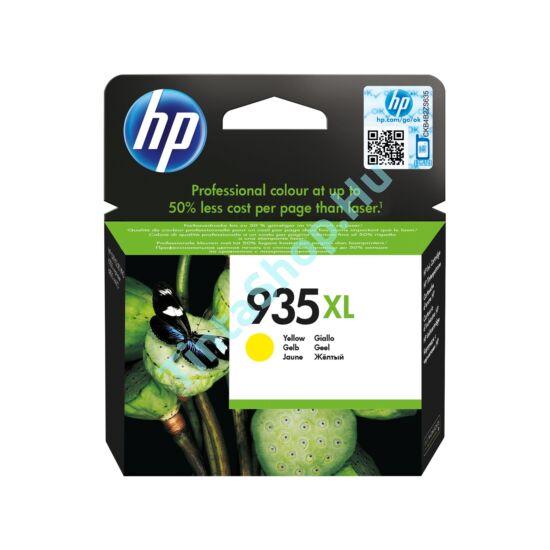 HP C2P26AE (No.935 XL) YL-Yellow sárga nagy kapacitású eredeti (gyári, új) tintapatron